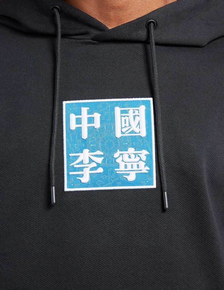 Li Ning Japanese Patch Hoodie