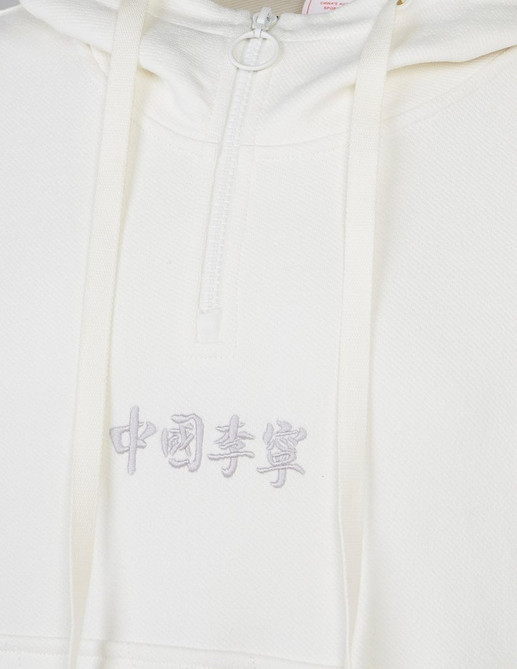 Li Ning Tonal Japanese Text Hoodie