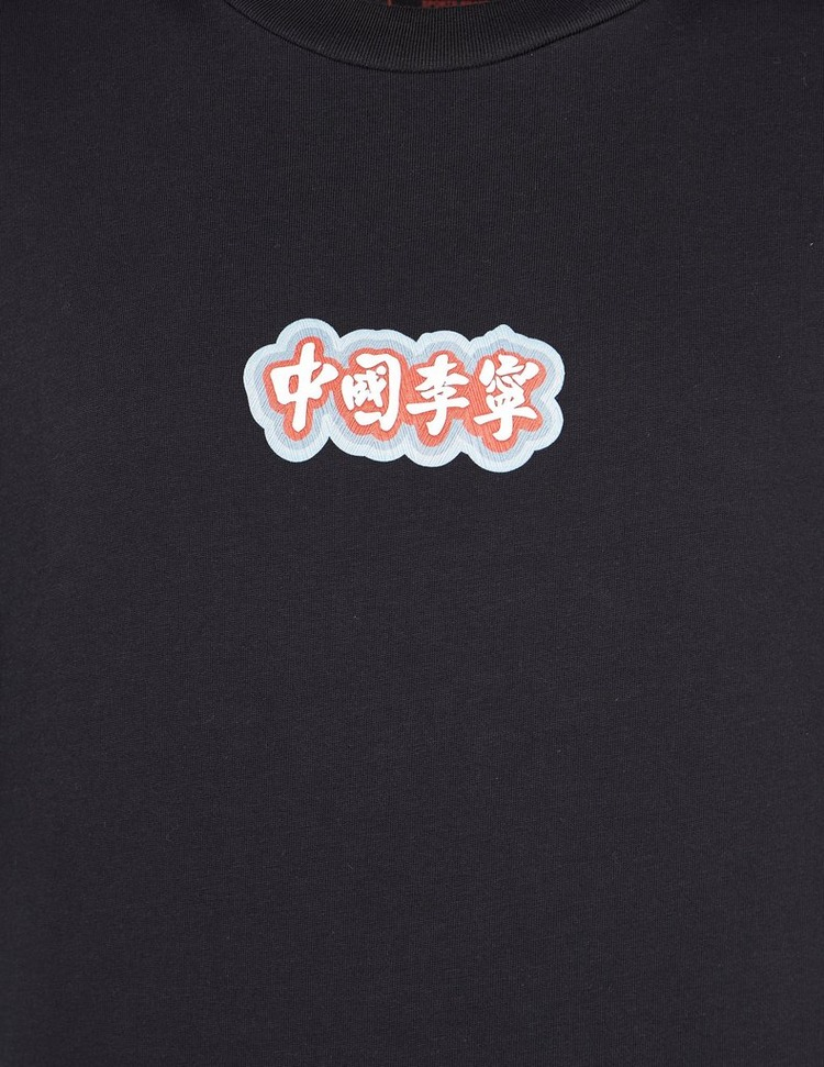 Li Ning Japanese Back Figure T-Shirt
