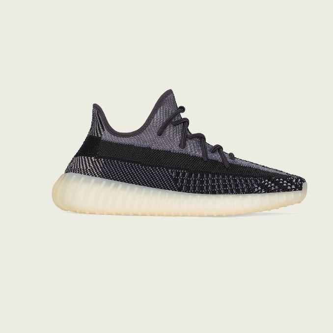 adidas Yeezy Boost 350 V2 Carbon lateral