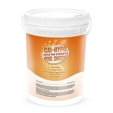 PoolSupplyWorld - 73% Super Strength Pro Pool Shock 50 LB Bucket, 70% Available Chlorine