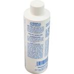Party Pool Dye