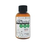 Organic CBD Extract Aromatherapy 2oz Liquid - Lavender Haze