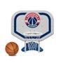 Washington Wizards NBA Pro Rebounder Poolside Basketball Game