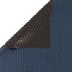 Premium Plus 12 Mil Blue/Black Solar Blanket 12x24 ft Oval