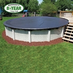 21' Round Pool / 24' Round Cover / 35 Clips - B-W4311