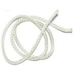 2' White Pull Cord F/Ag Reel