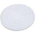 Pentair - Skim Filter Lid, 7.5 in - 602042