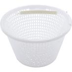 Powder Coated Basket for Sylvan Skimmer Basket