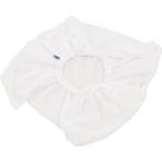 Aqua Products  Mesh Filter Bag