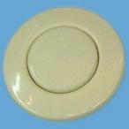 Len Gordon - Air Button Trim 15 Classic Touch Trim Kit Bone Beige - 610663