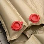 Splash - 8' Double Water Bag, Tan - 72941
