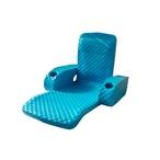 Texas Recreation - Baja Folding Lounge - Tropical Teal - 79667