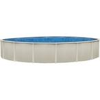 "Sharkline Reprieve 18' Round 52"" Tall Above Ground Pool"