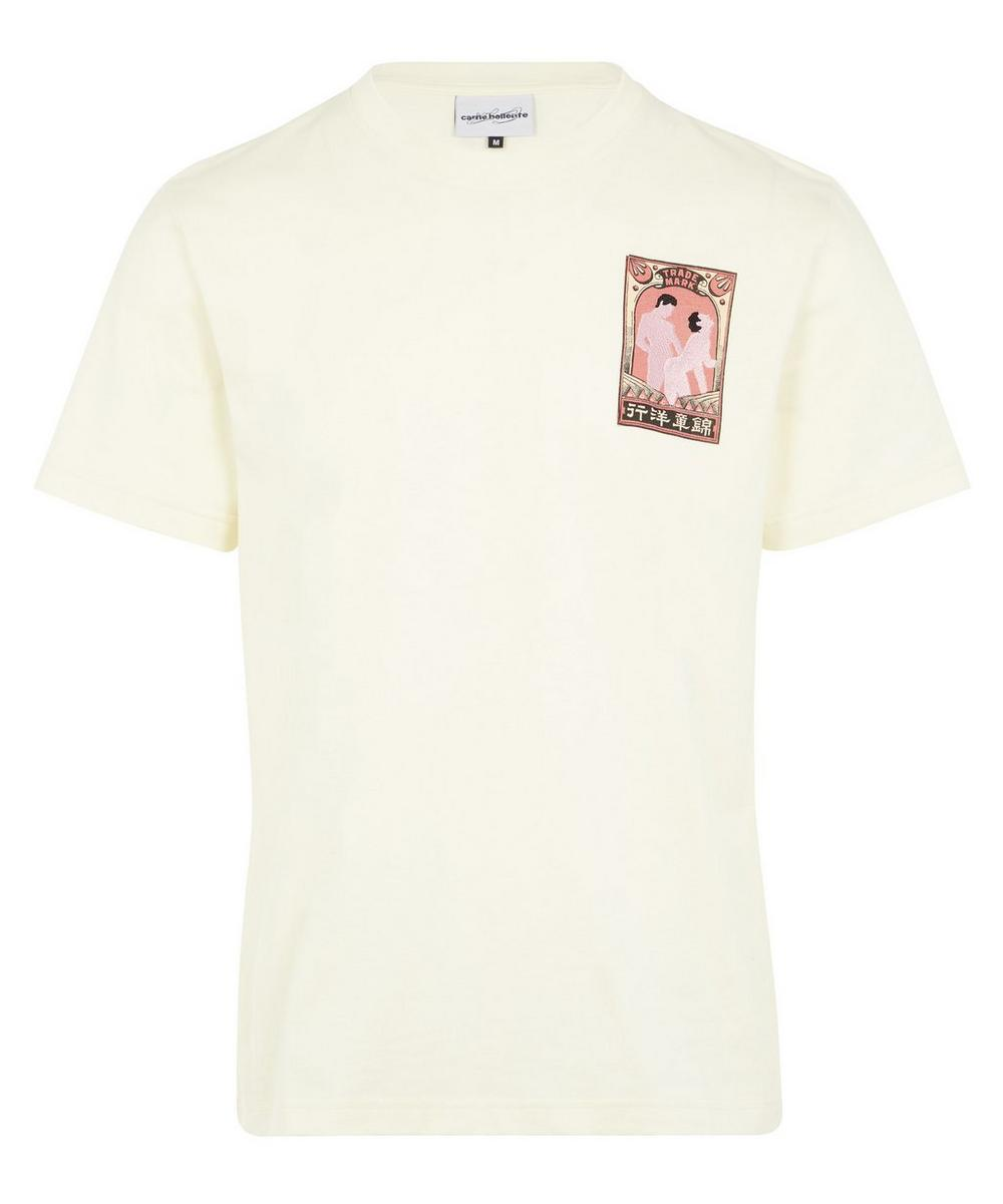 Carne Bollente - Men in Back T-Shirt