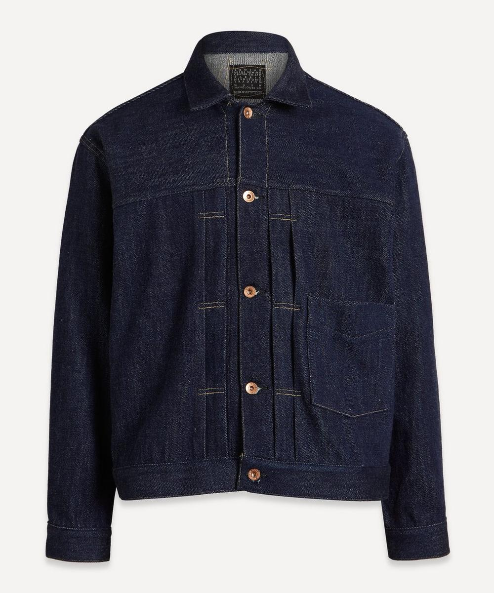 Kuro - Loose Denim Jacket