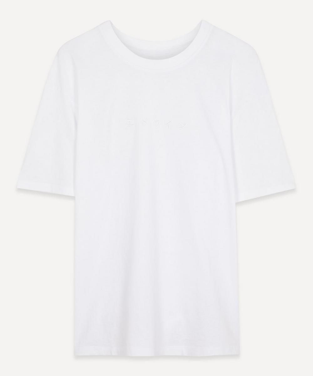 Edwin - Katakana Logo T-Shirt