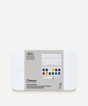 Cotman Brush Pen Set