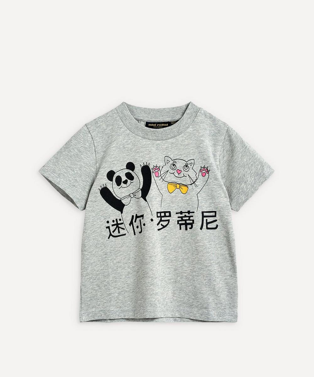 Mini Rodini - Cat and Panda Short-Sleeve T-Shirt 3-18 Months