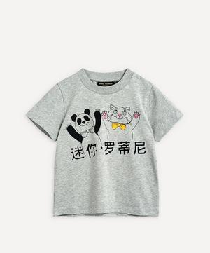 Cat and Panda Short-Sleeve T-Shirt 3-18 Months