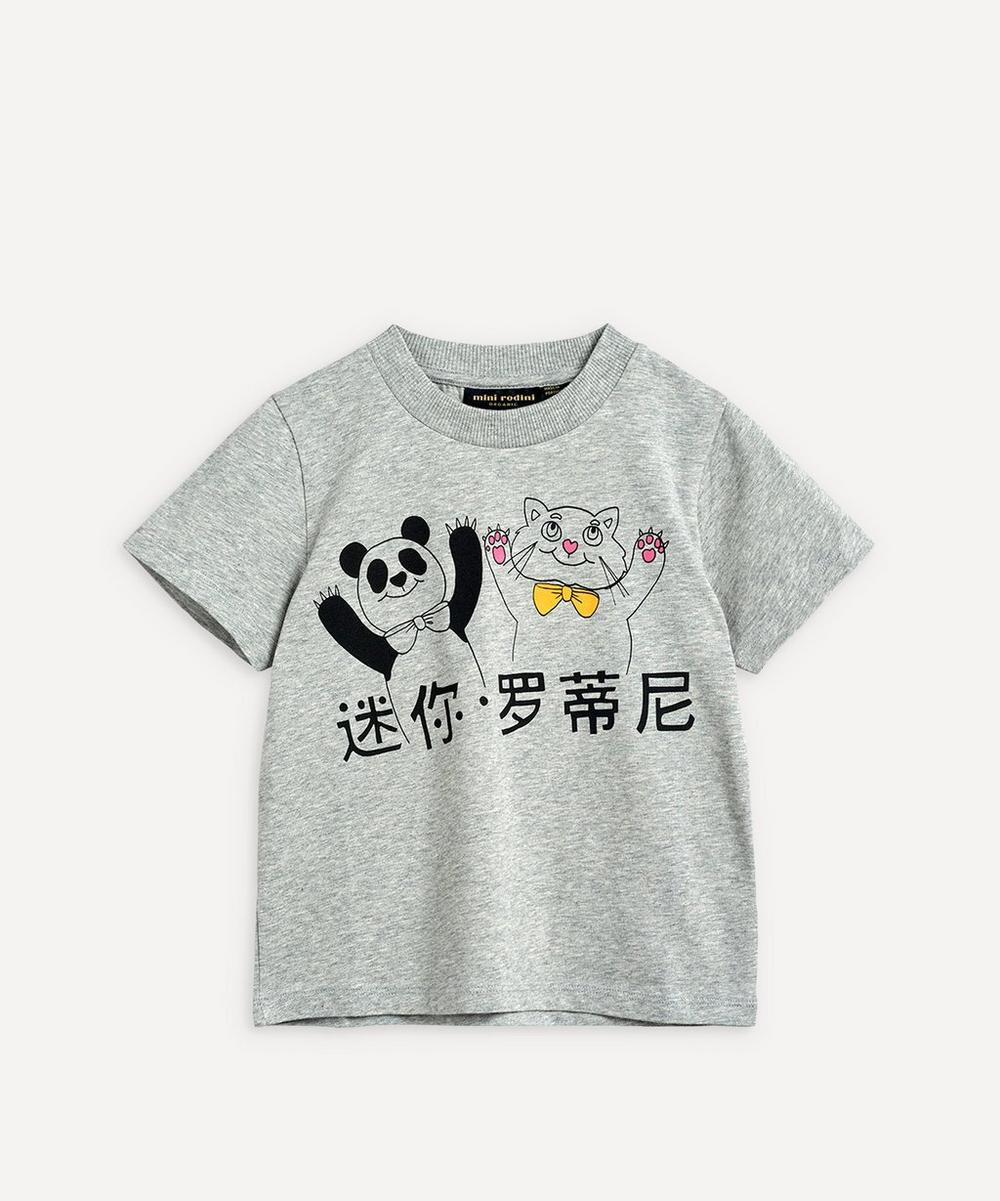 Mini Rodini - Cat and Panda Short-Sleeve T-Shirt 2-8 Years