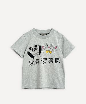 Cat and Panda Short-Sleeve T-Shirt 2-8 Years