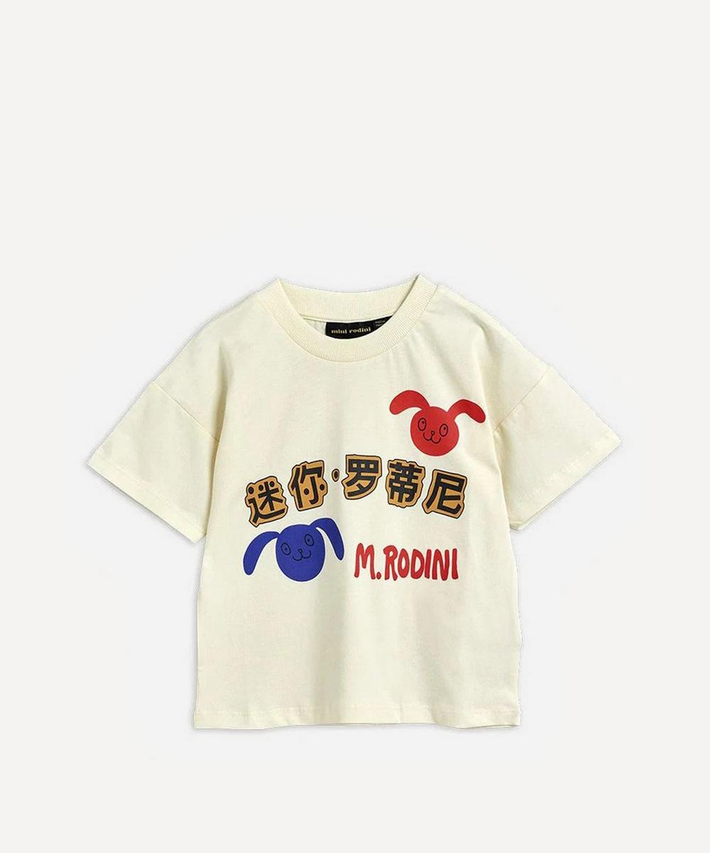 Mini Rodini - MR Rabbit Short-Sleeve T-Shirt 2-8 Years image number 0