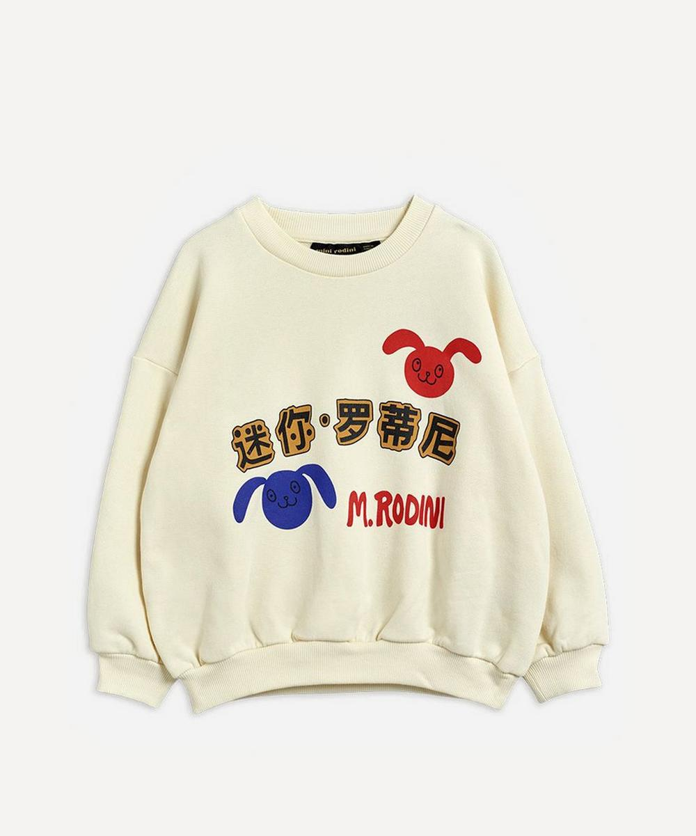 Mini Rodini - MR Rabbit Sweatshirt 2-8 Years image number 0