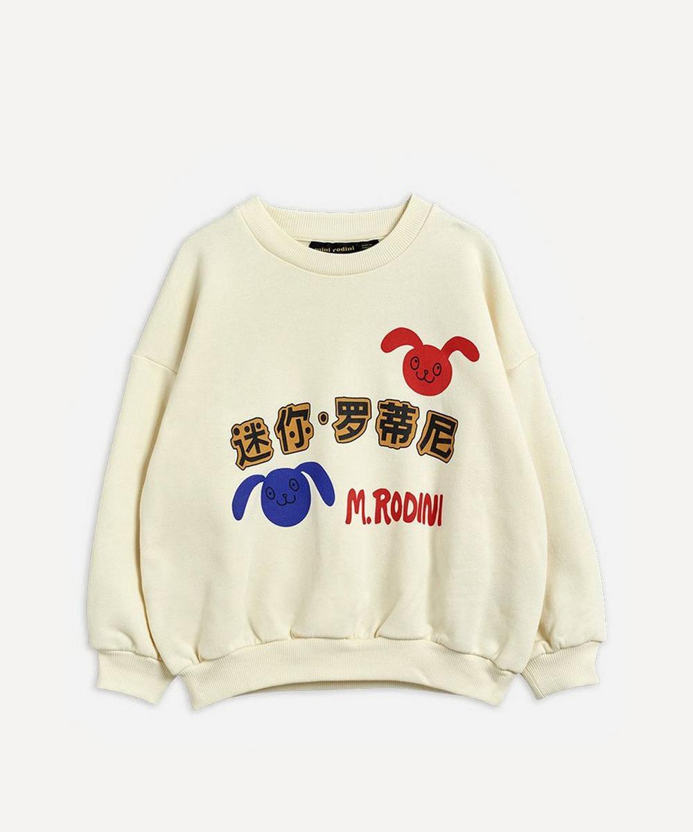 Mini Rodini - MR Rabbit Sweatshirt 2-8 Years