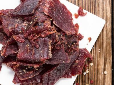 Vietnamese Beef Jerky Recipe