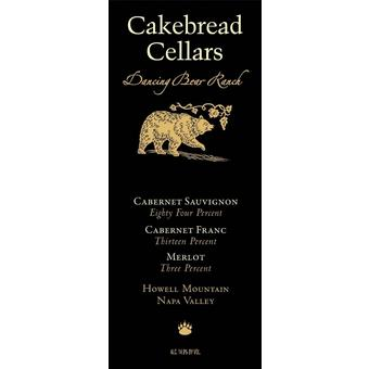 Cakebread 2017 Cabernet Sauvignon, Dancing Bear Ranch, Howell Mt., Napa Valley