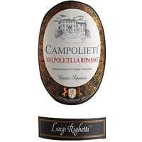 Luigi Righetti 2014 Valpolicella Ripasso, Campolieti