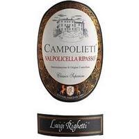 Luigi Righetti 2018 Valpolicella Ripasso, Campolieti