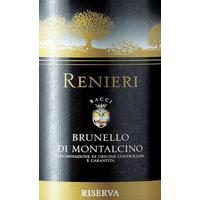Renieri 2015 Brunello di Montalcino Riserva