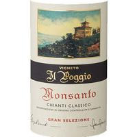 Monsanto 2015 Chianti Classico, Il Poggio, Gran Selezione