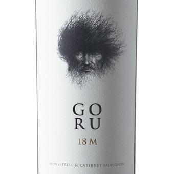 Ego Bodegas 2016 Goru 18M, Jumilla