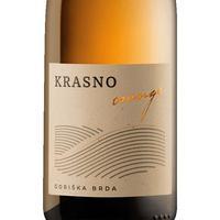 Krasno 2019 Orange, Goriska Brda, Slovenia
