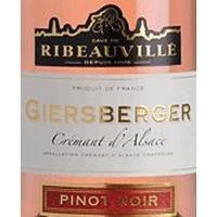 Cave de Ribeauville NV Giersberger Rose Brut, Pinot Noir