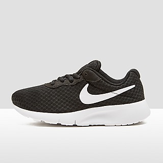 NIKE Sneakers | Aktiesport