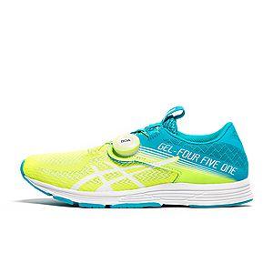 online store 8c553 45514 Footwear - Asics Gel-451 Yellow | activinstinct