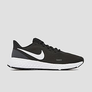 Nike hardloopschoenen online kopen   Perrysport