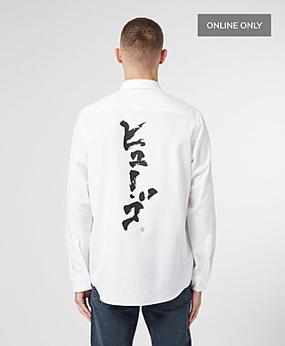 HUGO Emero Shirt
