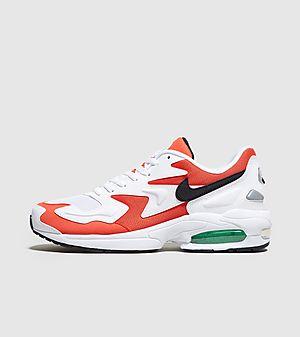 Faut il acheter la Nike Air Max2 Light QS Atmos Multicolor