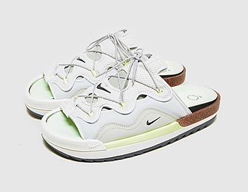 Nike Offline 2.0
