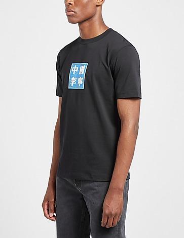 Li Ning Japanese Patch T-Shirt